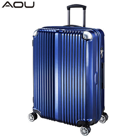 【AOU微笑旅行】29吋可加大 輕量/防刮/防爆拉鍊旅行箱 行李箱(深藍色90-028A)