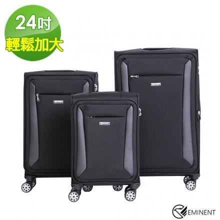 【eminent 萬國通路】24吋 可加大 萬國商務行李箱 旅行箱V782-24