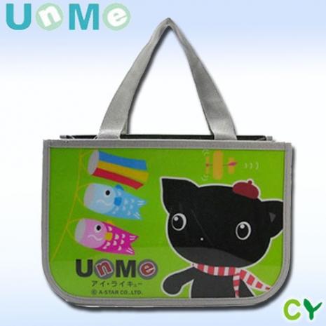 任選【勤澤軒】UnMe可愛防水多功能便當袋( 綠色)