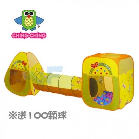 親親Ching Ching-蝴蝶球屋(三角+方形+隧道)+ 100球
