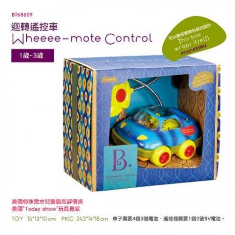 【美國B.Toys感統玩具】迴轉遙控車(藍色) 特賣