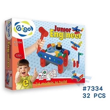 【智高Gigo】小工程師- 生活體驗組#7334
