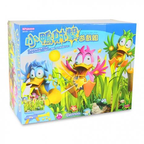 【SLASGH-toys】小鴨射擊遊戲組 56000