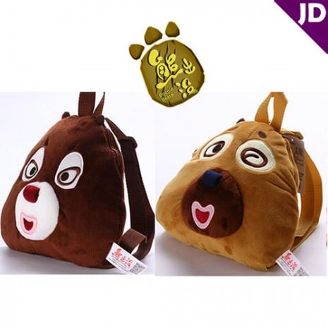 【熊出沒】造型背包-熊大&熊二 (共兩款可選)
