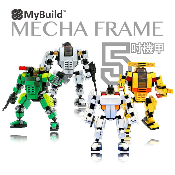 【MyBuild 積木】MIT首創設計-機甲戰隊MF5 (共四款可選)波力士捍衛者(白) MF0