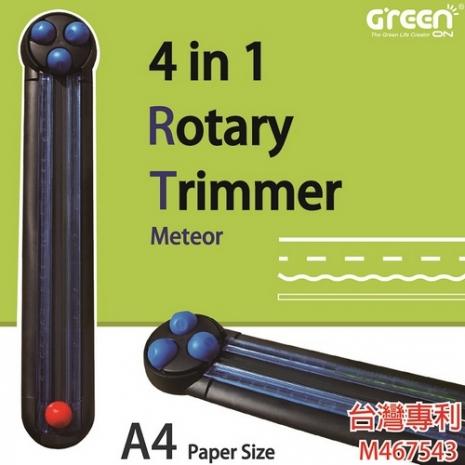 開學季~GreenON品牌 【 Meteor四合一創意裁紙機 】全新款多功能裁紙機 台灣製造