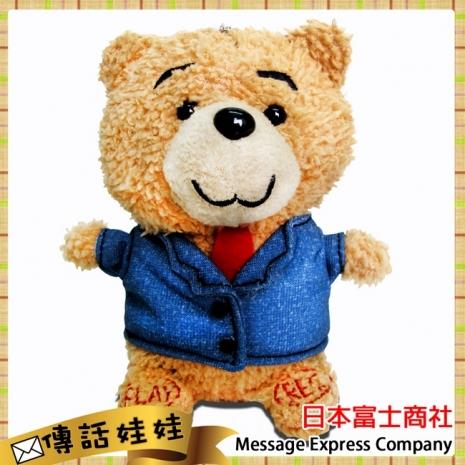日本富士商社 【 傳話娃娃 -部長熊】 日本可愛娃娃 錄音玩偶 傳遞想表達的話《特賣》