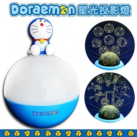 Doraemon 哆啦A夢 星光投影燈 小夜燈 旋轉燈