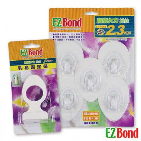 【EZ Bond】無痕大力掛勾 5入/組 送乳皂固定架