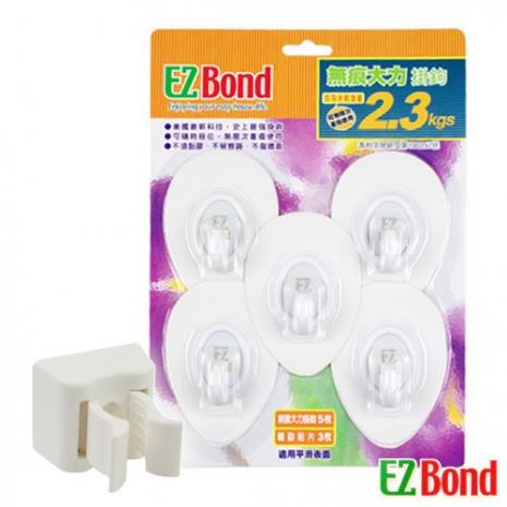 【EZ Bond】無痕大力掛勾 5入/組 送拖把固定架