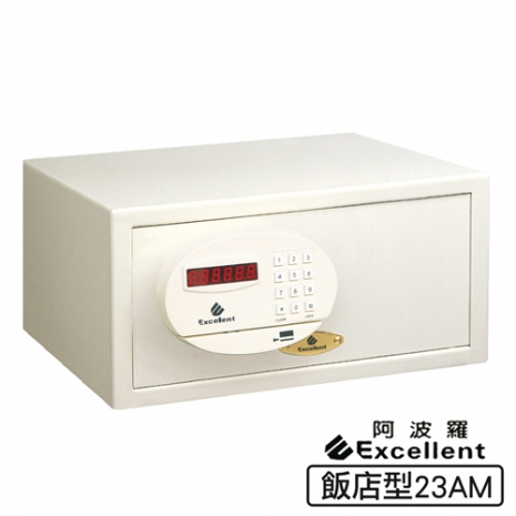 阿波羅 Excellent e世紀電子保險箱_飯店型(23AM)-居家日用.傢俱寢具-myfone購物