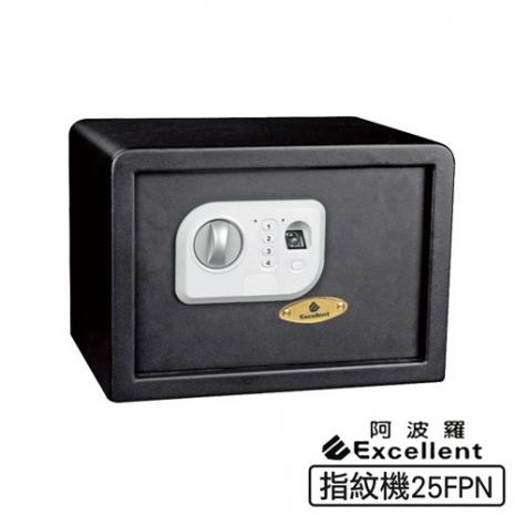阿波羅 Excellent e世紀電子保險箱 指紋機(25FPN)