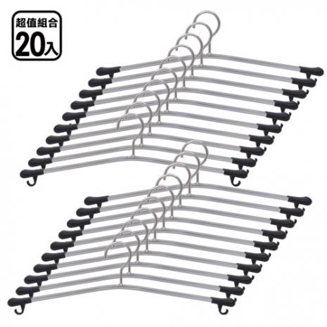 歐蘭特 ORLANT高質感輕巧鋁製衣架 超值20入