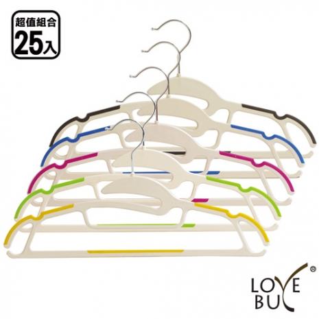 Love Buy乾濕兩用多功能Z型防滑衣架_25入(5色裝)-特賣
