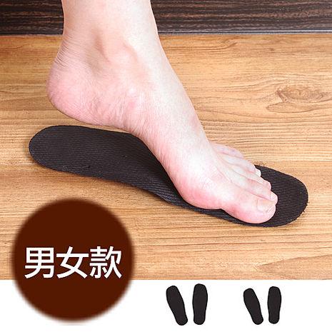 足亦歡 ZENTY竹炭獨立筒氣墊式鞋墊(男用/女用)男用