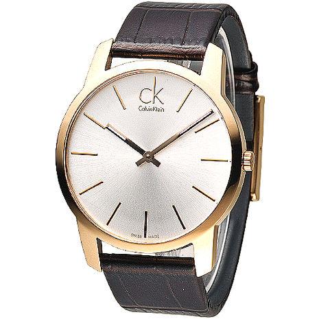 cK City 極簡品味風尚男錶-IP金框//咖啡(K2G21629)
