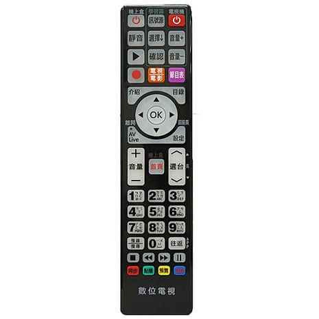 MOD-5000 全區版 黑色-第四台有線電視數位機上盒遙控器-家電.影音-myfone購物