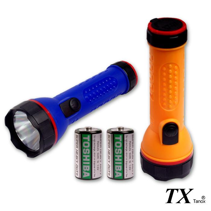 【特林TX】安全設計LED節能手電筒 買一送一(SAF-2D)