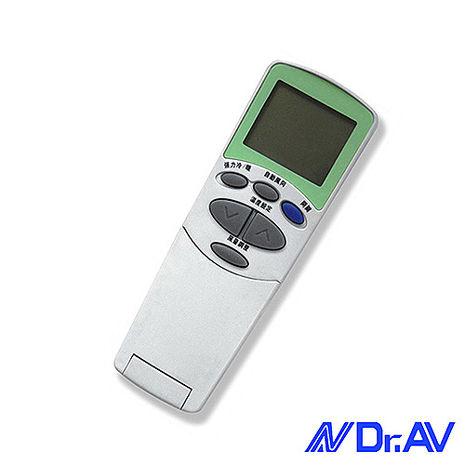 【Dr.AV】AI-L1樂金LG專用冷氣遙控器(北極熊系列)-家電.影音-myfone購物