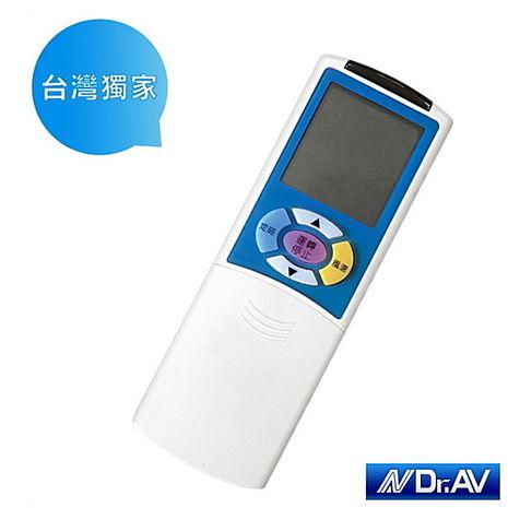 【Dr.AV】SYNCO新格,Mitsuba三葉,Da-Jing大井,川井專用冷氣遙控器(AI-TW4)