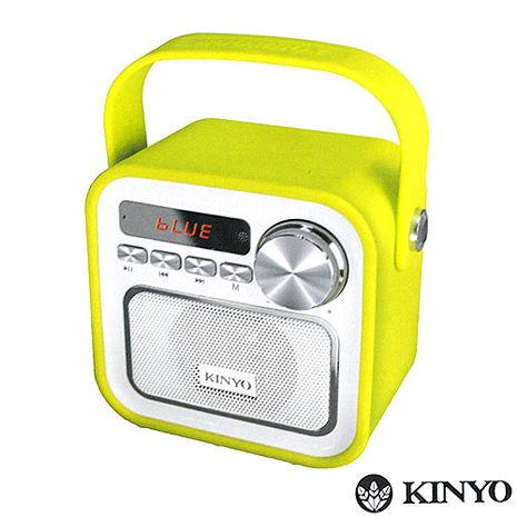 【KINYO】繽紛綠藍牙手提喇叭(BTS-691)-家電.影音-myfone購物