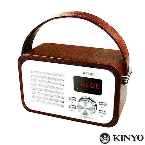 【KINYO】經典木質藍牙手提喇叭(BTS-693)