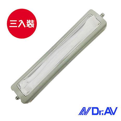 【Dr.AV】東元(特大)東芝/大同(TL-3)洗衣機濾網(NP-022)三入-家電.影音-myfone購物