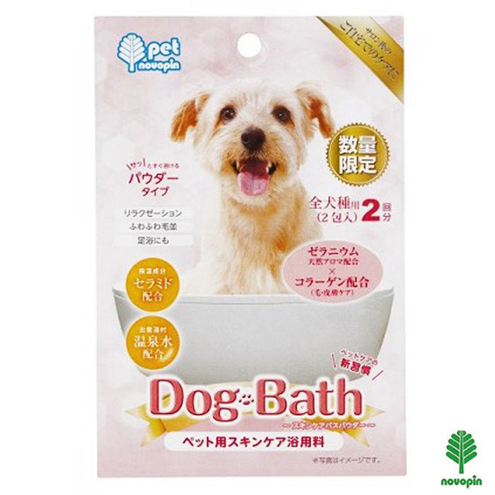 【犬貓適用】碳酸入浴粉末-天竺葵花/2入HK-DB4992