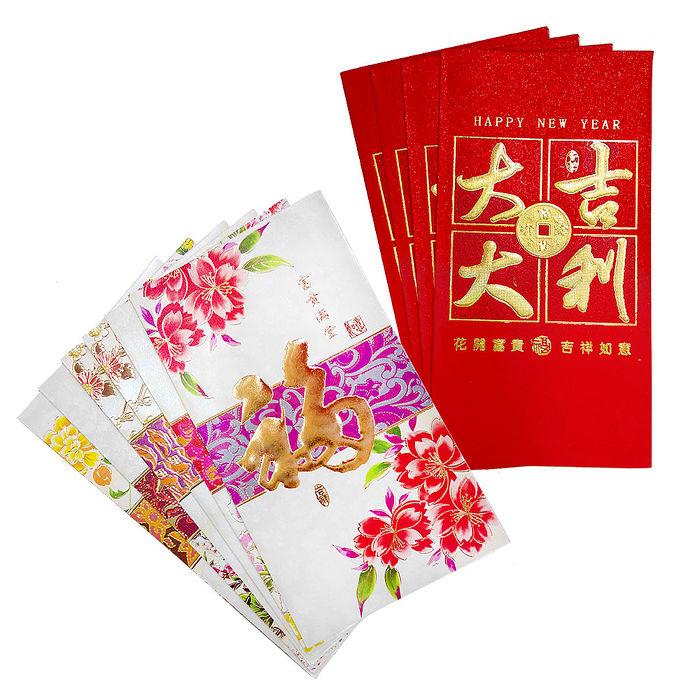 中式燙金紅包袋2組EZ-R271
