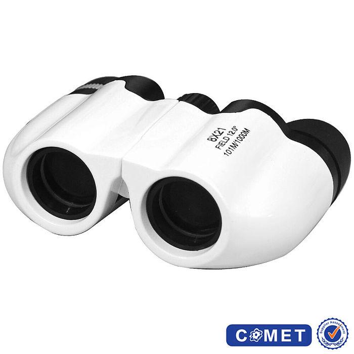【COMET】北極熊超迷你隨身型8*21望遠鏡8*21