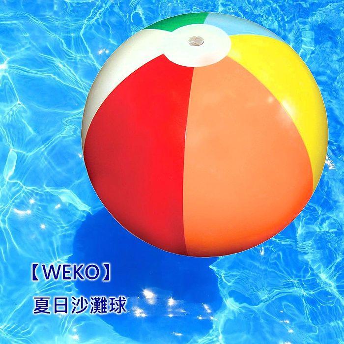 【WEKO】24吋夏日沙灘球1入(WE-BE24)