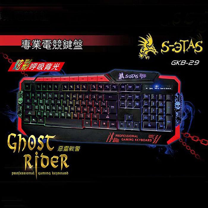 【KINYO】專業電競鍵盤(GKB-29)