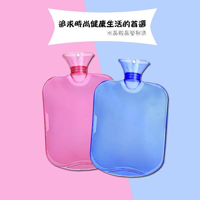 【WIDE VIEW】加厚止滑熱水袋/2入(UL-FT2)