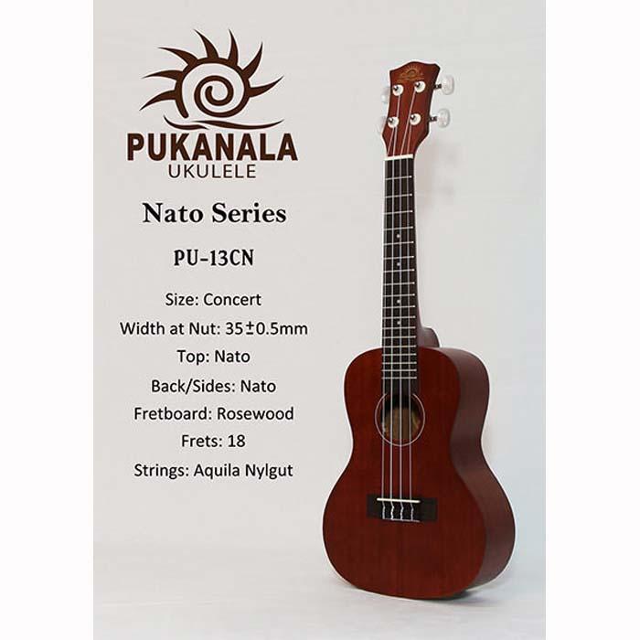 【Pukanala】知名大廠烏克麗麗 PU-13CN'23吋'高品質拿都木系列(PU13CN)