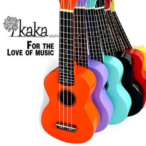 【KaKa】繽紛亮面彩色系列 21吋烏克麗麗 【七色可選】