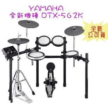 【YAMAHA】全新發表 全矽膠打板 電子鼓 原廠公司貨(DTX-562K)