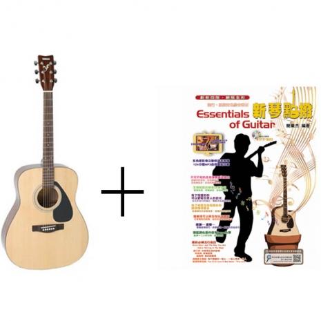 【YAMAHA】山葉 F310 木吉他/民謠吉他(F-310)加贈吉他教本『新琴點撥』『原廠公司貨 現貨供應』