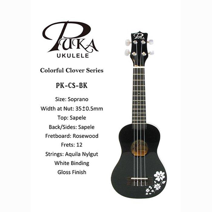 買一送一【PUKA】黑色幸運草 PK-CS'21吋'亮面烏克麗麗(PKCS) 椴木音箱,四葉幸運草圖騰'限量一組'