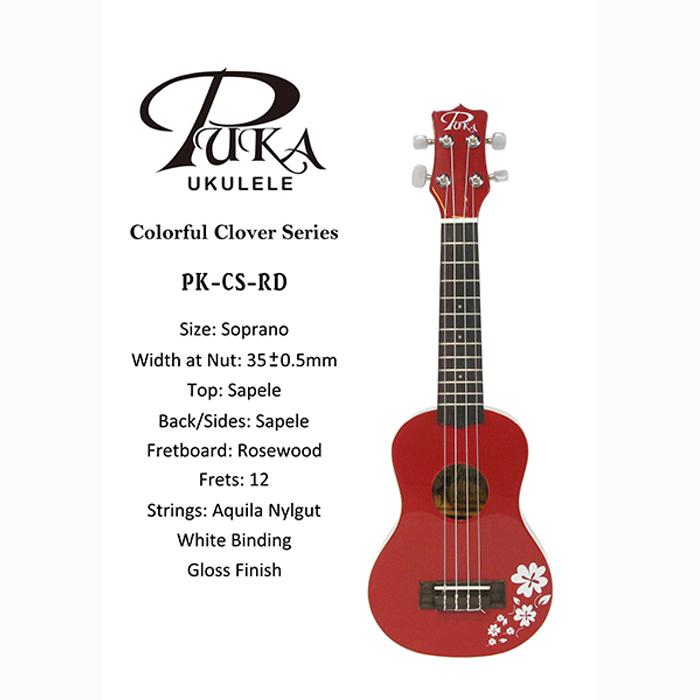 買一送一【PUKA】紅色幸運草 PK-CS'21吋'亮面烏克麗麗(PKCS) 椴木音箱,四葉幸運草圖'限量一組'