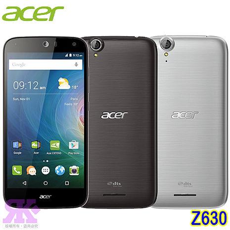 Acer Liquid Z630 5.5吋4G LTE雙卡護眼機-贈專用皮套+手機/平板支架+奈米噴劑+奈米矽皂
