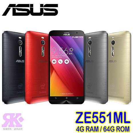 ASUS ZenFone 2 ZE551ML 5.5吋四核LTE智慧手機(4G+64G)-贈專用皮套+9H鋼化玻璃保貼+手機/平板支架+奈米噴劑+韓國收納包