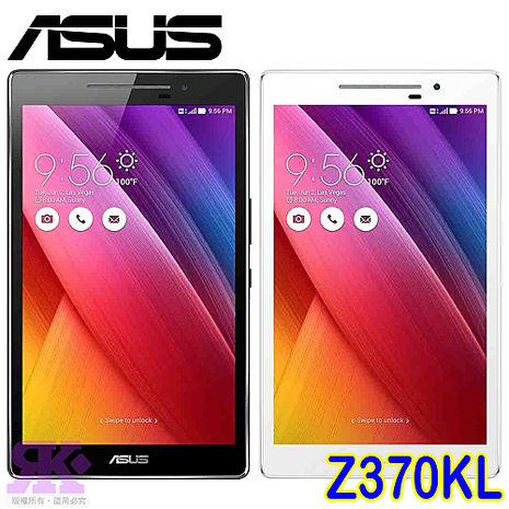 ASUS ZenPad 7.0 Z370KL 7吋四核LTE平板-8G-贈韓版可愛收納包+彩色傳輸線+8G記憶卡+集線器高貴白
