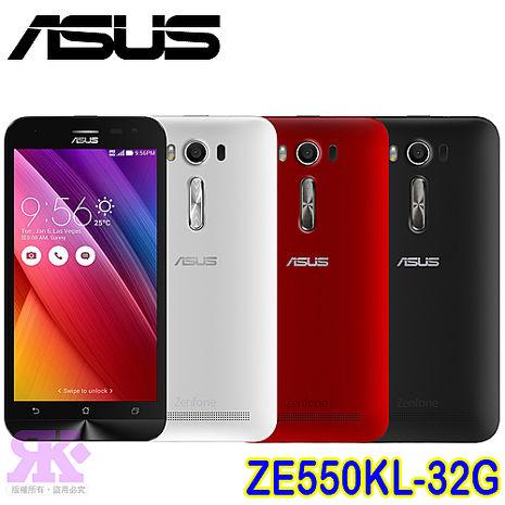 ASUS ZenFone 2 Laser ZE550KL 5.5吋八核雙卡智慧機(2G+32G)-贈專用皮套+9H鋼化玻璃保貼+韓版可愛收納包+手機/平板支架