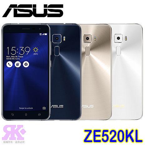 ASUS ZenFone 3 ZE520KL 5.2吋八核LTE智慧機(3G/32G)-贈專用皮套+9H鋼保+韓版收納包+手機/平板支架+奈米噴劑閃耀金