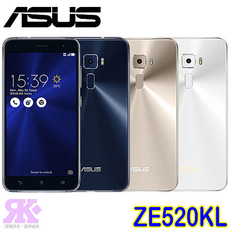 ASUS ZenFone 3 ZE520KL 5.2吋八核LTE智慧機(3G/32G)-贈專用皮套+抗藍光鋼保+韓版收納包+手機/平板支架+奈米噴劑藍寶黑