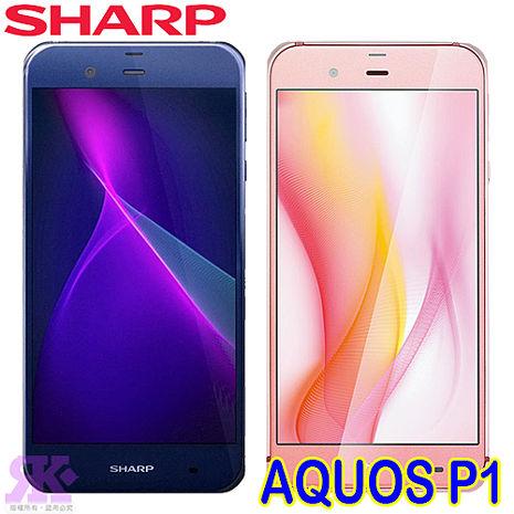 Sharp AQUOS P1 旗艦智慧手機-贈原廠皮套+三星原廠2A旅充組+韓版收納包+手機/平板支架+奈米矽皂+奈米噴劑武藏藍