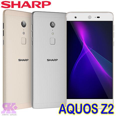 SHARP AQUOS Z2 5.5吋十核雙卡抓寶機-贈果凍套+原廠皮革式背蓋套
