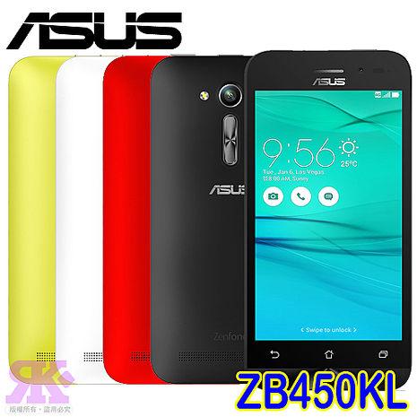 ASUS ZenFone3 Go ZB450KL 4.5吋四核雙卡機(1G/8G)-贈專用皮套+手機/平板支架+韓版可愛收納包+奈米噴劑
