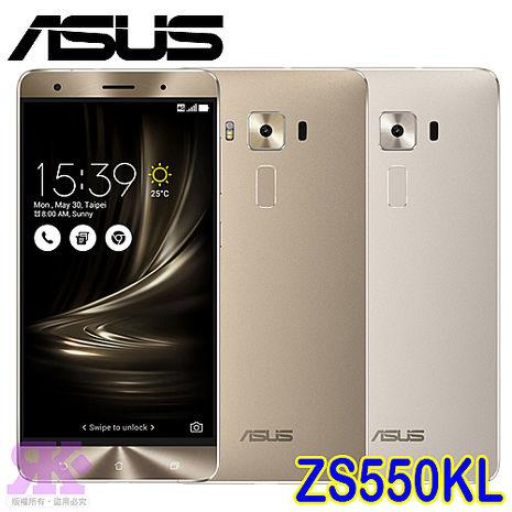 ASUS ZenFone3 Deluxe ZS550KL 5.5吋頂級旗艦機(4G/64G)-贈超薄果凍套+9H鋼化玻璃保貼+韓版收納包+手機/平板支架