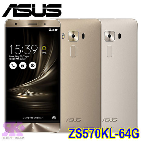 ASUS ZenFone3 Deluxe ZS570KL 5.7吋品味旗艦機(6G/64G)-贈專用皮套+9H鋼化玻璃保貼+韓版收納包+手機/平板支架